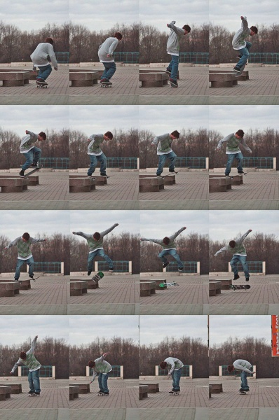 Алиев Эмин  -  backside tailslide bigflip out